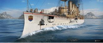 Крейсер-Emden-2-000-000-серебра